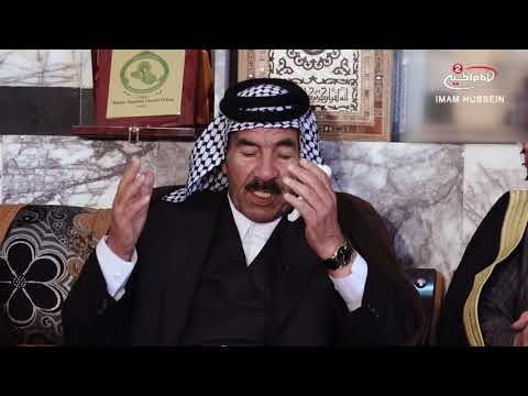 عشائر وشعائر (56):عشيرة ال شبل ، الشيخ مجبل حسين،1440  ق