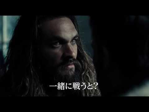 究極のヒーローチームが遂に始動!『ジャスティス・リーグ』邦題&2017年冬、日本公開!