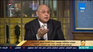 رأي عام - عمرو عبدالحميد لـ موسى مصطفى موسى: هاتقنعني إزاي عشان أديك صوتي.. والأخير يرد