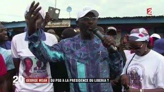 George Weah : du PSG à la présidence du Liberia ?