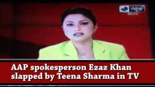 AAP spokesperson Ezaz Khan slapped by Teena Sharma in TV programme of India News