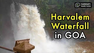 Harvalem Waterfall | Goa in Monsoon | Harshad's Travel Vlogs