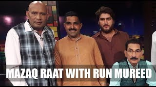 Mazaq Raat With Pk Run Mureed  Behind the scene
