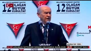 Devlet Bahçeli Cengiz Ergün'ün açıklamalarına çok sert cevap verdi
