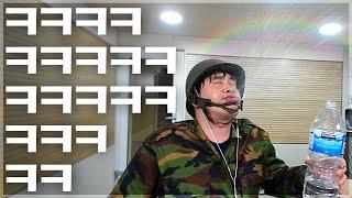 군대 VR 게임이 있다?!!