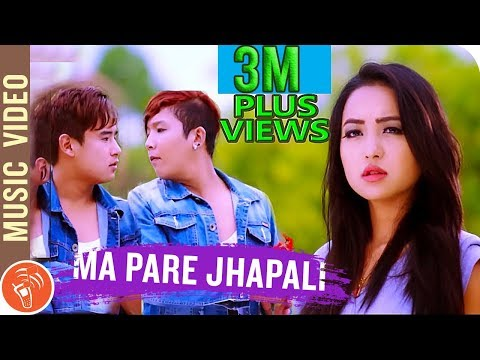 MA PARE JHAPALI - New Lok Pop Song 2016...