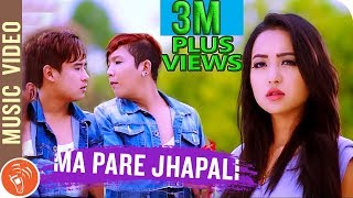 MA PARE JHAPALI - New Lok Pop Song 2016 Ft. Bhimphedi Guys, Alisha Rai | Eric Giri, Juna Parsai