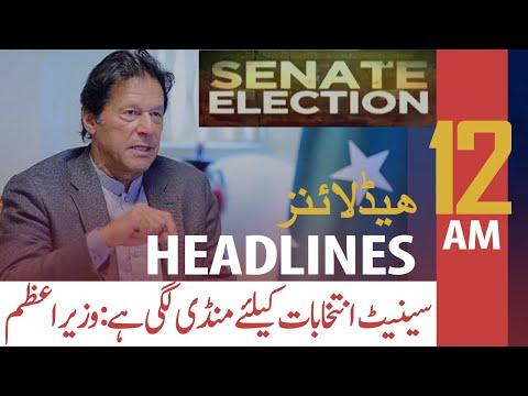ARY News Headlines | 12 AM | 20th February 2021