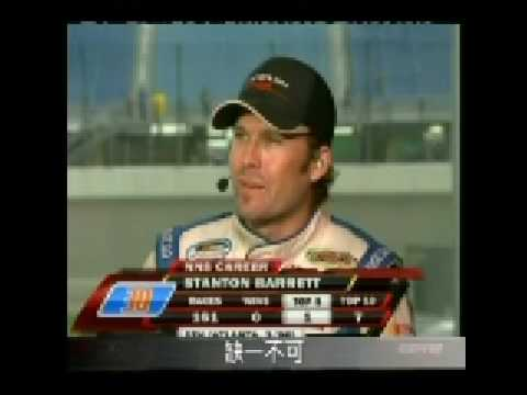 ESPN專訪Interush贊助車手Stanton Barrett珍貴影片搶先看1