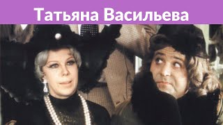 видео: Татьяна Васильева предрекла конец избившему жену Башарову