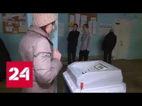 В Москве явка на президентских выборах приближается к 50 процентам - Россия 24