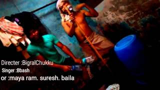 Bigral chukku tharu Dj song