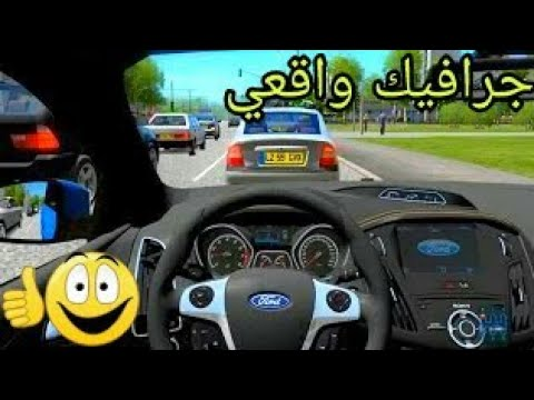3d driving school gratuit pc clubic