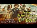 Thugs Of Hindostan Movie 2nd day Collection in 2018 | Review | Budget | Screens