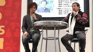 2012/11/03.円谷ジャングル帰還祭 「高峰圭二さんトークショー」 当初は...