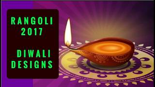Dhanteras Rangoli 2017 Diwali Designs