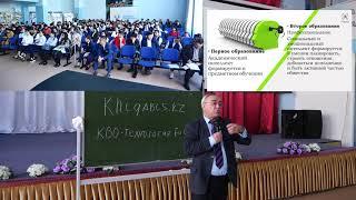 Технология БиС Обучение законодателей и МВД школ