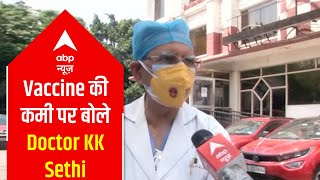 Sent request to provide vaccines: Doctor KK Sethi, Cardiologist
