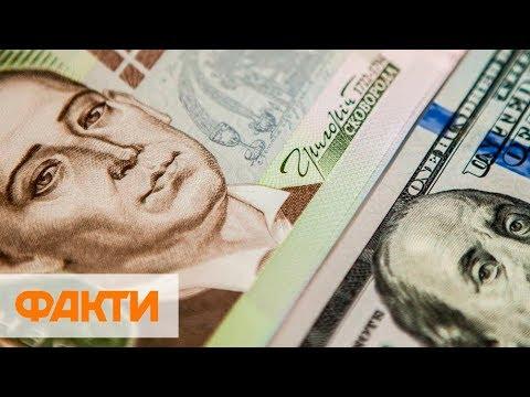 Доллар упал ниже 25 грн. Курс нацвалюты близок к трехлетнему максимуму