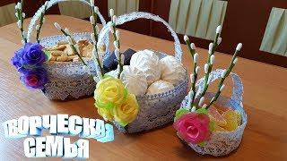 Корзинка своими руками✔️Сделай сам. МК✔️ Basket DIY