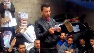 شاعر اعتصام و مسيرة الأساتذة المتعاقدين بودواو 7 افريل 2016