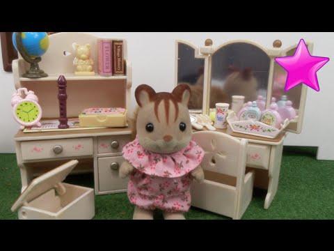 Families Español Critters En Set Niñas Calico Dormitorio Sylvanian Marrón Y76ybfg