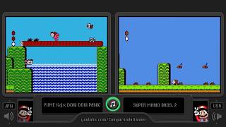Regional Differences [04] Super Mario Bros. 2 vs Yume Kōjō...