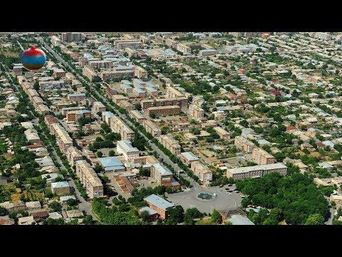 Армянские города: Армавир