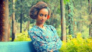 Tekalign Abebe - Keremekuata