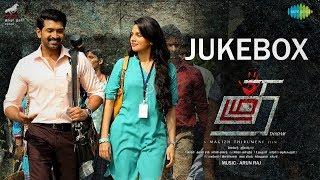 Thadam | Jukebox | Arun Vijay | Tanya Hope | Magizh Thirumeni | Madhan Karky | Arun Raj |Inder Kumar