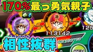 【ドッカンバトル】悟空系譜でゴリゴリのゴリ押し【Dragon Ball Z Dokkan Battle】