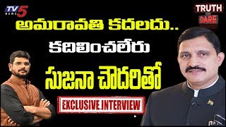 TV5 Murthy Truth or Dare With BJP MP Sujana Chowdary | Exclusive Interview | TV5
