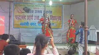 Download Video Sharadhanand sarasvati vandna MP3 3GP MP4