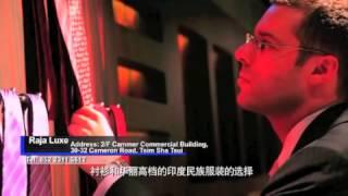 Raja Luxe - TTV Clip