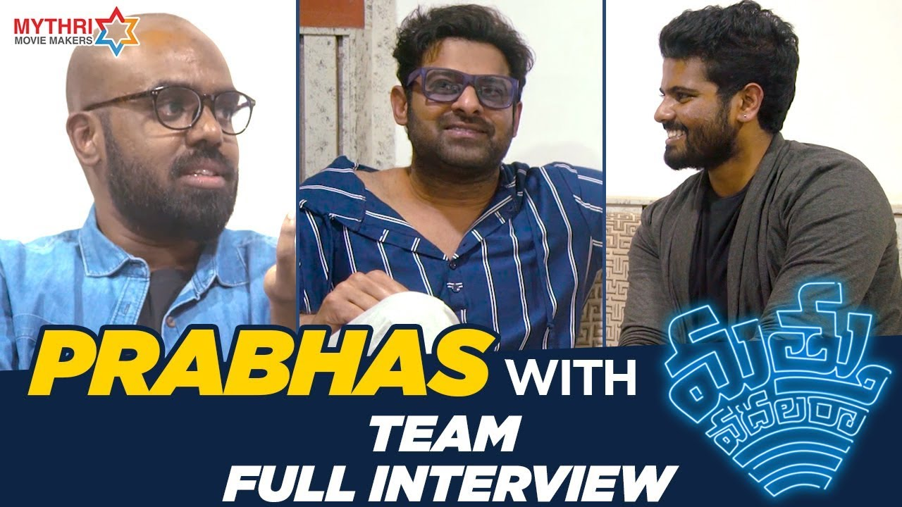 Prabhas with Mathu Vadalara Team | Full Interview