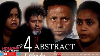 HDMONA - Part 4 - ኣብስትራክት ብ ሳሙኤል ተኽለ Abstract by Samuel Tekle - New Eritrean Film 2019