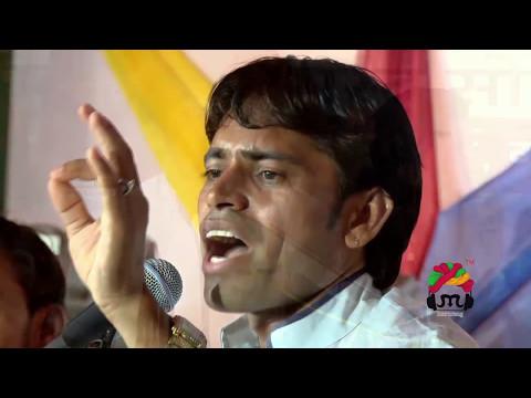 Rani Dawa Hath Main   Rajasthani Devotional Song 2014   Om Prajapati Live Bhajan