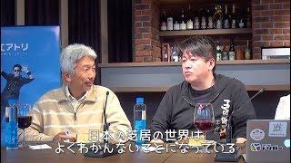 02:04 YouTuber中島聡さん!! 06:33 クリスマスキャロルについて 10:41...