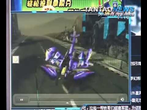 China Steps Up Monitoring of Illegal Online Gaming