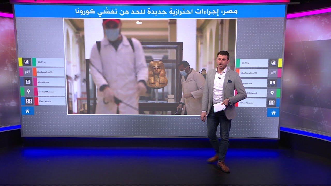 """مسيرة """"تكبيرات"""" ليلية لرفع بلاء الكورونا عن مصر تثير السخرية، ووفاة لواءين بالجيش بالفيروس"""