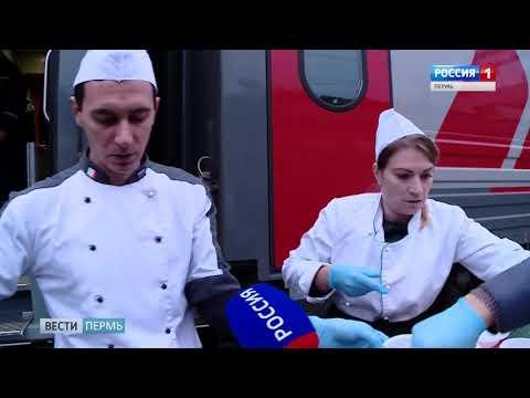 «Рельсы висят, очень страшно»: что пережили пассажиры поезда «Адлер-Пермь»