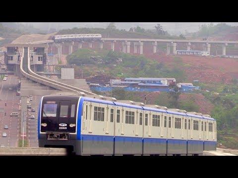 Chongqing Monorail Metro Line 3 Extension