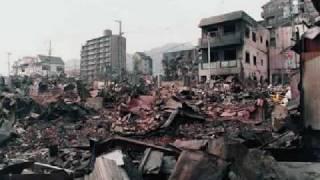 earthquakes aug 2009