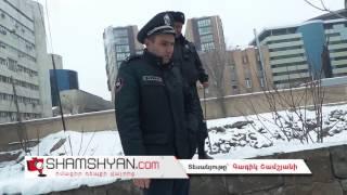 Արտակարգ դեպք Երևանում  ՀՀ ՏՄՊՊՀ ի վարչական շենքի բակում հայտնաբերվել է տղամարդու դի