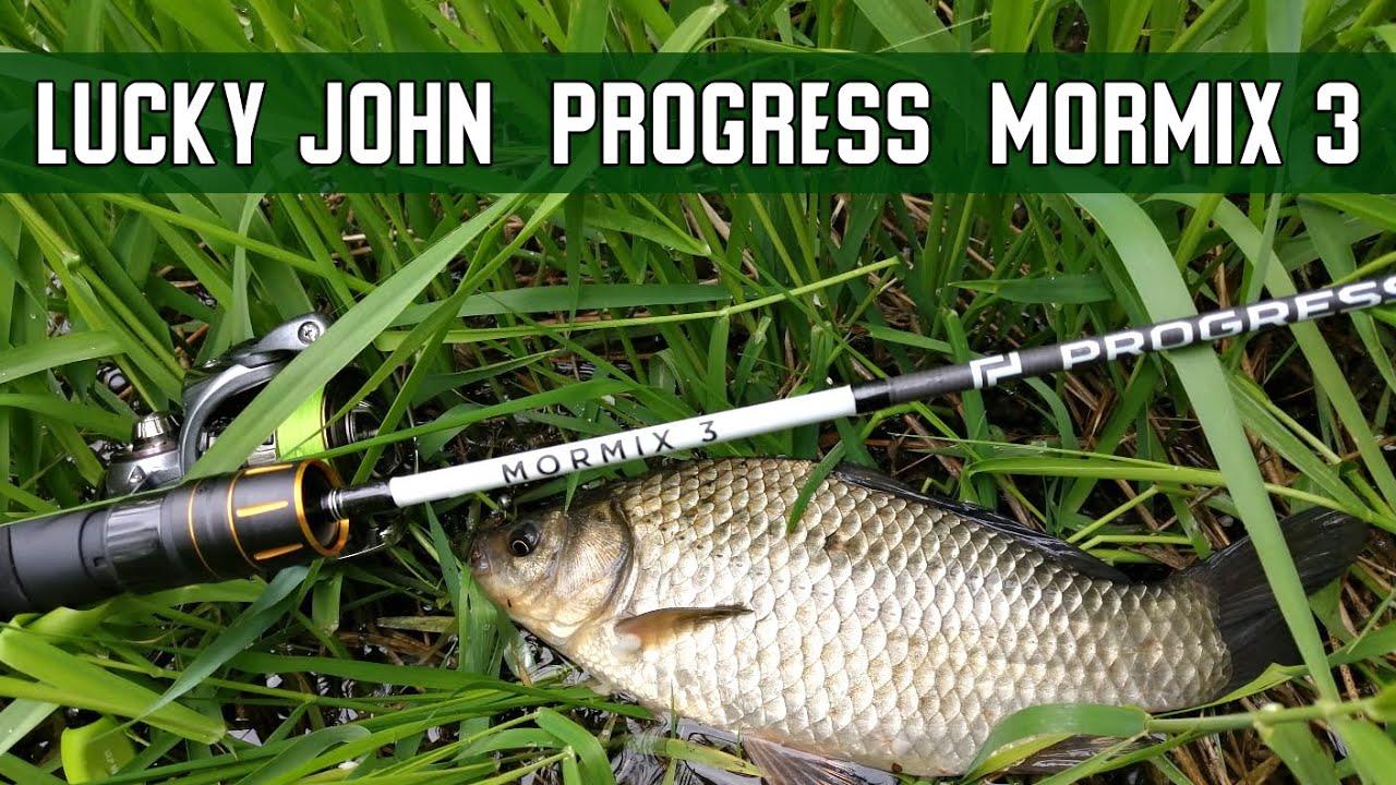 Спиннинг под микроджиг и мормышку / Обзор Lucky John Mormix