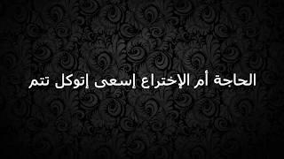 أحمد مكى - وقفة ناصية زمان (كلمات)