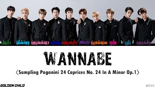 Gambar cover [Arabic sub\Color Coded] Golden Child- WANNABE (Sampling Paganini 24 Caprices No.24 In A Minor Op.1)