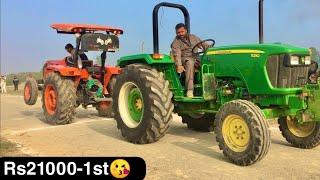 Kubota mu-5501 vs Johndeere 5210 Tractor Tochan mukabla in haryana
