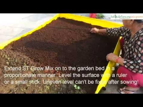 SankalpTaru Grow Mix Application