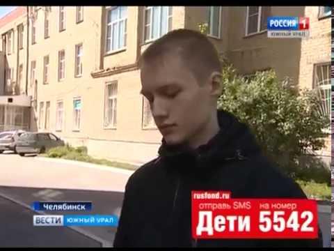 Егор Калинкин, 16 лет, сахарный диабет 1-го типа